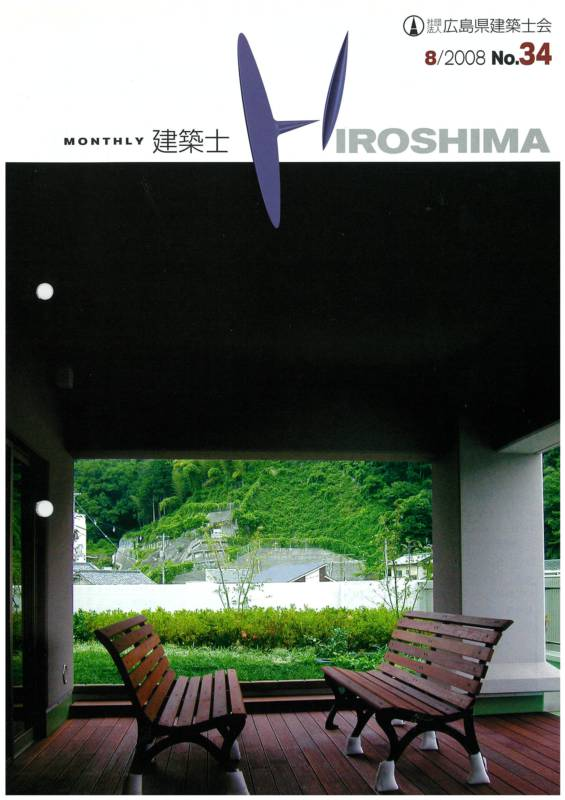 No.34の会報誌