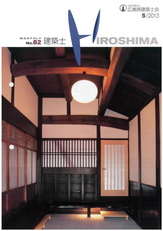 No.82の会報誌