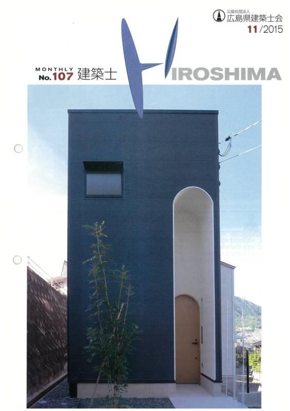 No.107の会報誌