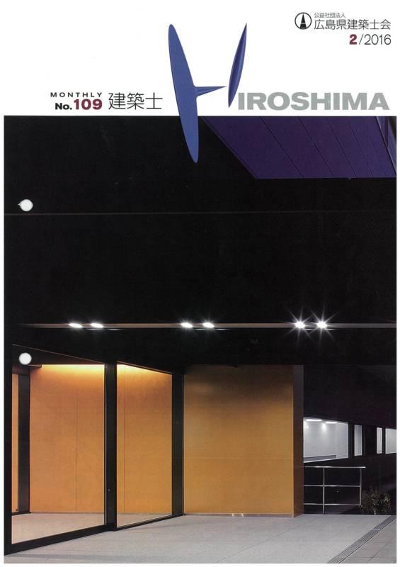 No.109の会報誌