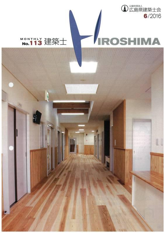 No.113の会報誌