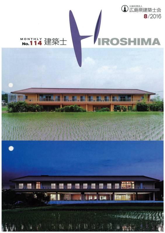 No.114の会報誌