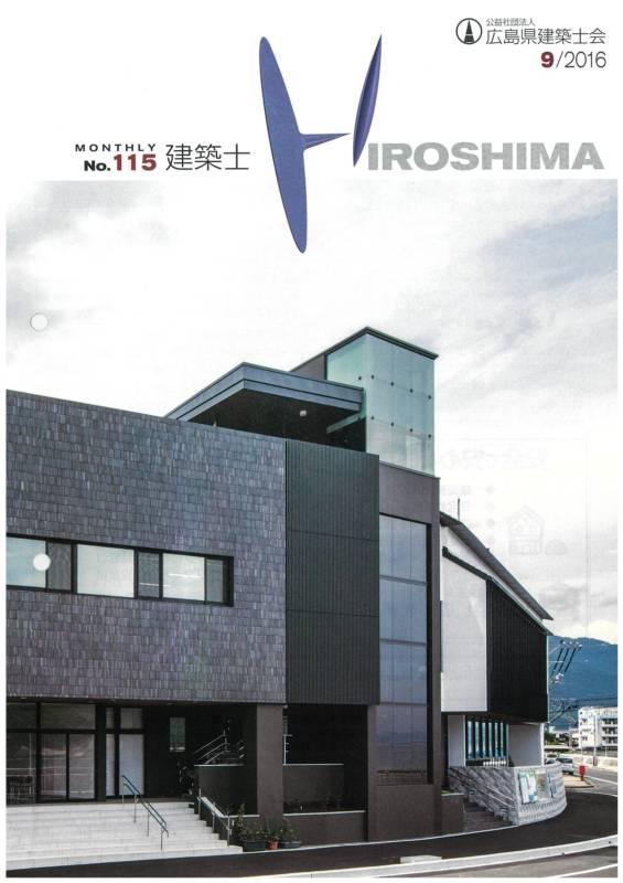 No.115の会報誌