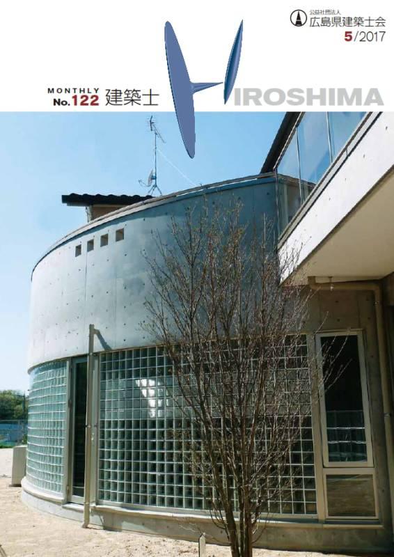 No.122の会報誌