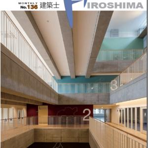No.136の会報誌